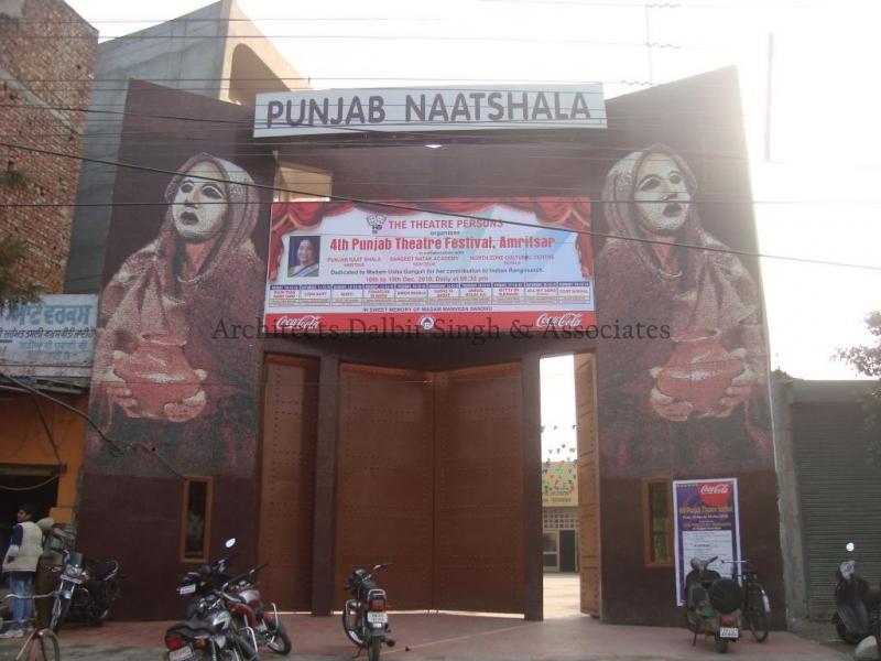 Main gate in Mosaic Punjab Naatshala Amritsar